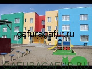 Детский Сад в ЗАТО Свободный. Мой сайт: GAFURAGAFUR.RU